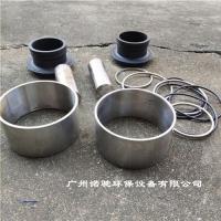 耐驰石灰浆输送螺杆泵NM076BY02S2B传动万向节钢套销