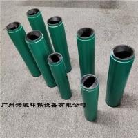 石膏业耐驰螺杆泵NM063BY02S12B定子