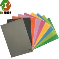 2.0mm纯色塑胶地板