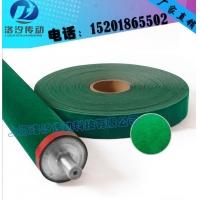 绿绒包辊带 绿绒糙面带 绿绒刺皮包辊带 自粘绿绒包辊布
