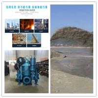无堵塞潜水泥沙泵 鲲扬耐用搅拌泥沙泵