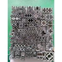 山东工业流水线铝型材报价销售铝型材框架加工【图】