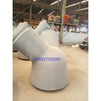 铸钢节点 铸钢厂家生产钢结构铸钢件 大型钢结构构件