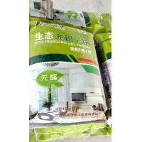 雅坚涂料家装产品-生态无机干粉