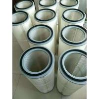 320*660空气除尘滤筒型号及价格