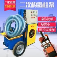 天晟ts-10小型混凝土泵 立式小型混凝土泵性能稳定
