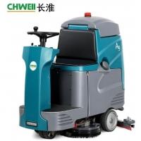 靜音駕駛式洗地機 大面積地面清洗機 A9拖地機價格