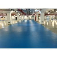 久固大量批發超耐磨聚氨酯地坪漆,綠色環保施工簡單