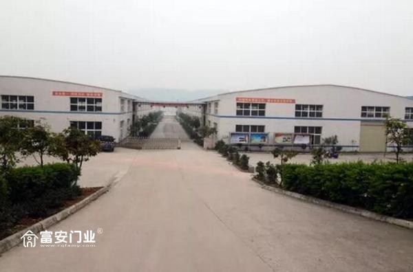 重庆富安木门:厂区风貌