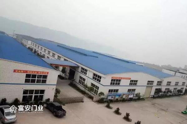 重庆富安木门:厂区风貌俯视图