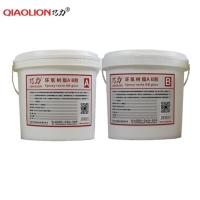 巧力QL-3003环氧树脂ab胶报价?