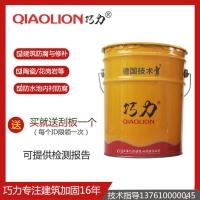 巧力耐高溫120°QL-3006環氧樹脂膠泥