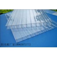 阳光房顶棚pc阳光板