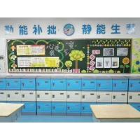 全国学校指定推荐品牌产品塑料学生书包柜学校储物柜