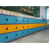 易安格学校塑料学生书包柜