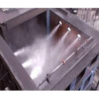 皮带机除尘喷雾装置,转运站干雾除尘系统