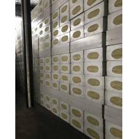 晟恒 外墙岩棉板  导热系数0.035  A级防火  酸碱度