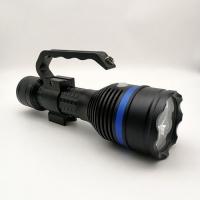JY7103強光防爆探照燈