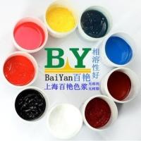 第四色色琪琪在线观看专用颜料色浆  水性工业油漆涂料色浆 建筑内外墙色浆