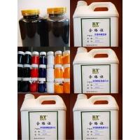 建材专用颜料 彩砂色浆 化肥着色剂批发 油性环保色浆