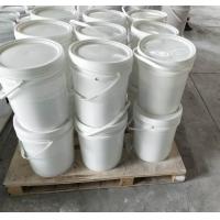 生产色浆 涂料色浆 水性无树脂色浆 印花色浆 通用色浆 乳胶