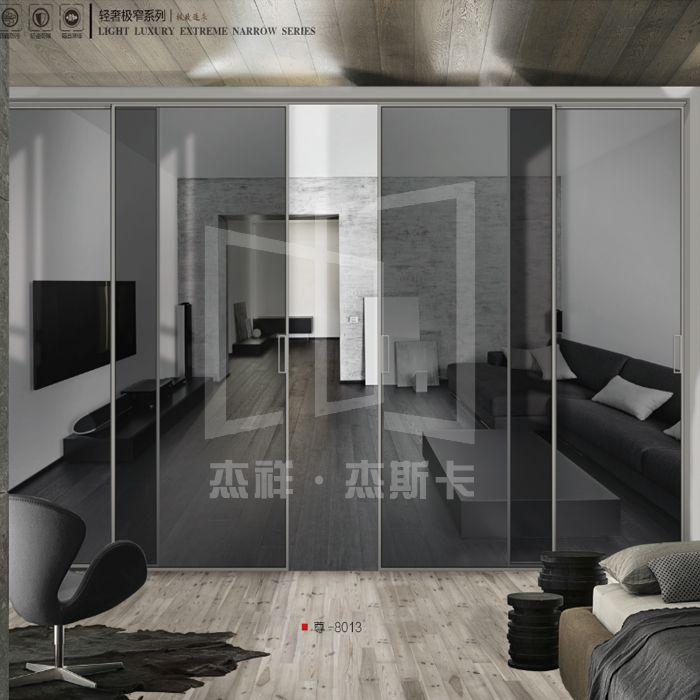 杰斯卡门窗-轻奢极窄 8013