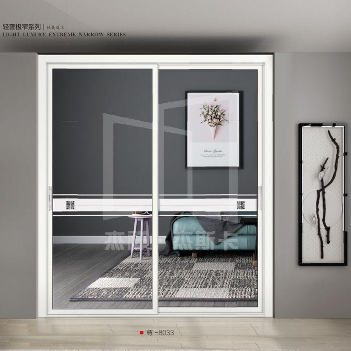 杰斯卡门窗-轻奢极窄 8033