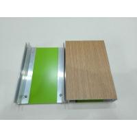 曾业棕硅复合装饰板