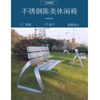 不銹鋼公園椅戶外休閑椅景觀座椅長條椅長椅室外商場座椅定制