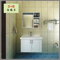 奥晶铝合金浴室柜吊柜带镜柜小户型卫生间浴室柜