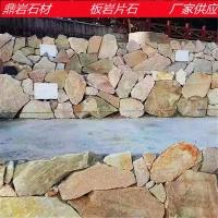 黄木纹3-5公分厚地铺碎拼片石加工厂家