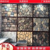 人造文化石 人造文化砖 人造山岩石