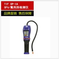 TIF XP-1A六氟化硫(氟里昂)测漏仪