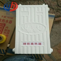 铸铁暖气片A高质量高环保高回头率A裕华生产优质暖气片