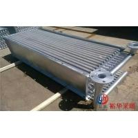 80管式钢制翅片散热器 绕片串片焊片式翅片管暖气片散热器
