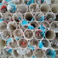 陕西 lesso联塑 PVC管 PVC-U 塑料管 市政用管