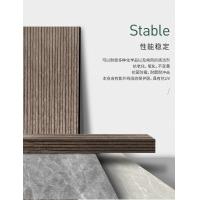 生态树脂板手工制作室内背景墙装饰材料厂家直销定制