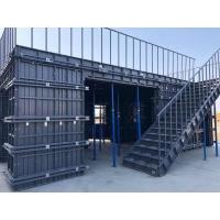 泰义装配式建筑铝膜、泰义第三代铝模板、泰义自制爬架及配件