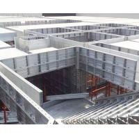 建筑铝膜_免费专业培训指导