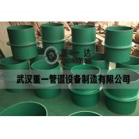 武汉刚性防水套管 重一制造 性价比高