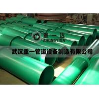 刚性防水套管在线销售 武汉发货