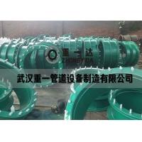 柔性防水套管型号、尺寸、制造在线咨询 武汉供应发货快