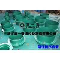 刚性防水套管选型、加工 武汉供应商直发