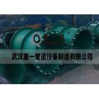 武汉防水套管销售供应商在线咨询