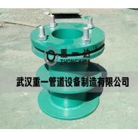 柔性防水套管 供货商武汉重一 发货快规格全