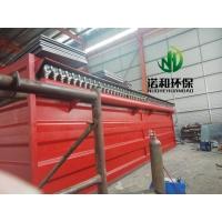 碎煤机扁布袋除尘器能够保证除尘效率及排尘浓度。
