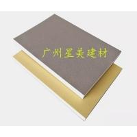 防撞软包墙墙面防撞软包改造新材料防火阻燃环保