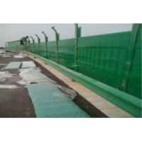 桥梁隔音网,公路隔音屏障,高速公路声屏障