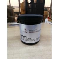 禾氏木防裂端头漆、户外水性漆公司批发价格