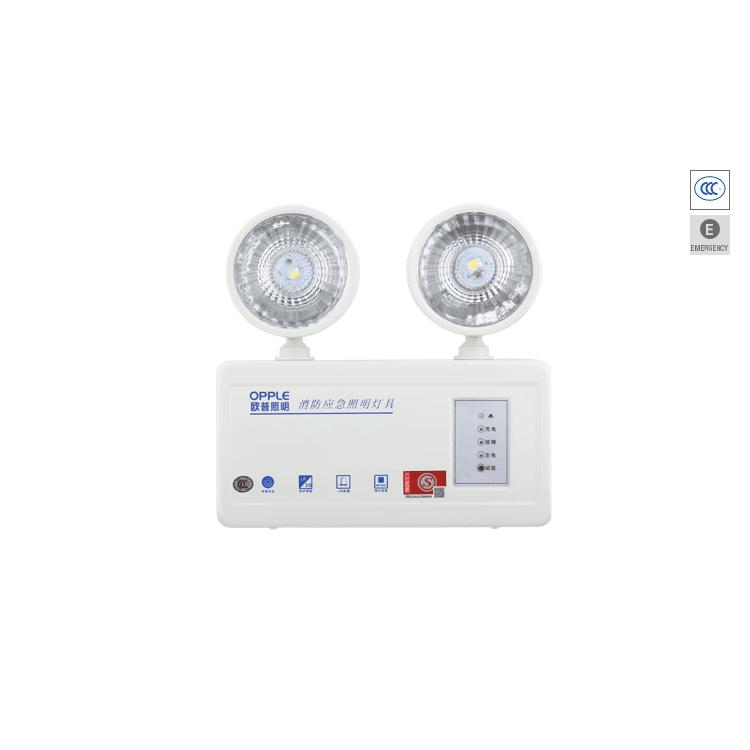 LED 消防应急灯